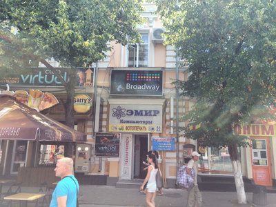 регулярного карта симферополя пушкина кинотеатр поиск, поставщики магазины