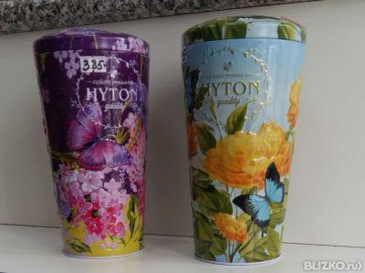 чай в синей упаковке английский