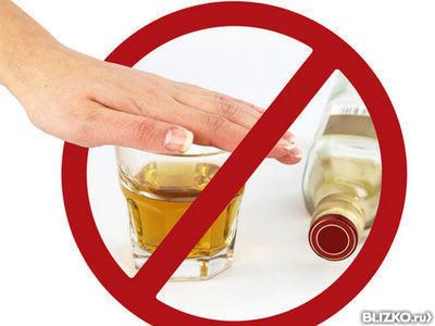 Препаратное лечение алкоголизма алкоголизм и его лечение по довженко