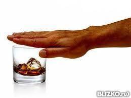 Лечение алкоголизма в джамбуле гужагин лечение алкоголизма купить диск с сеансами