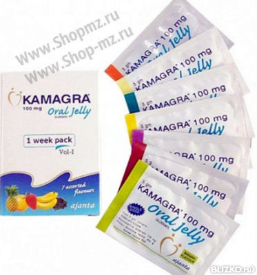 Cheap Generic Kamagra Kamagra Uk Viagra