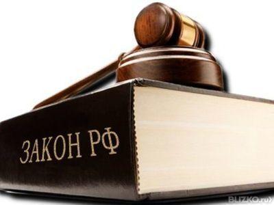 наследство юридическая консультация новосибирск