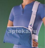 Бандаж на плечевой сустав новосибирск наколенники при растяжении связок коленного сустава цена