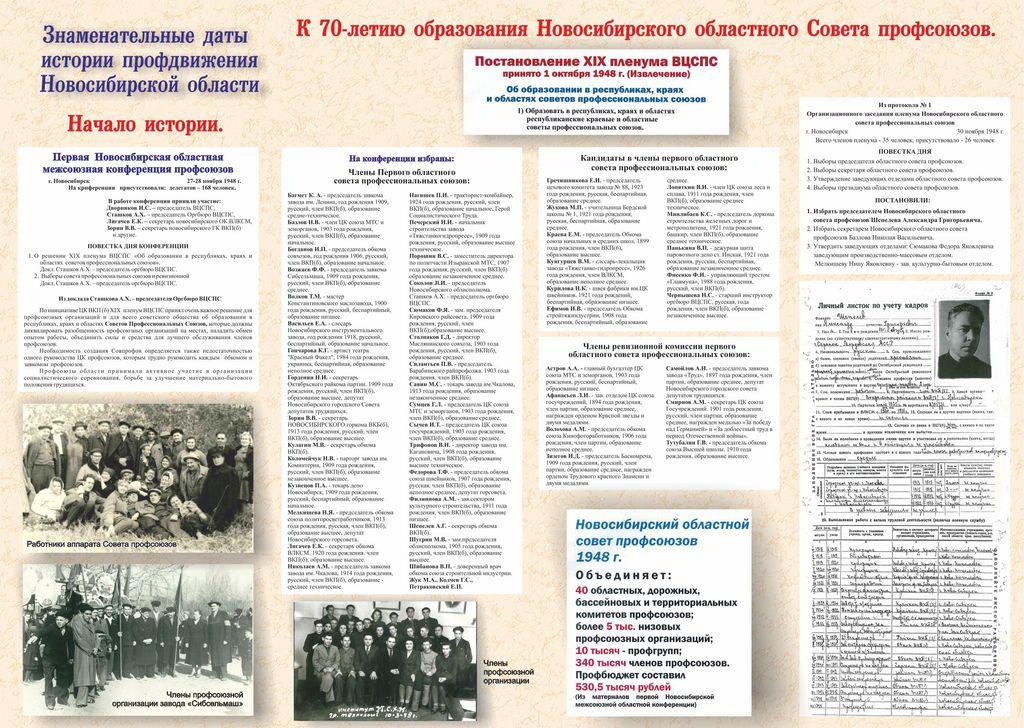 Si | типография | новосибирск | Оперативная печать и полиграфия | 728x1024