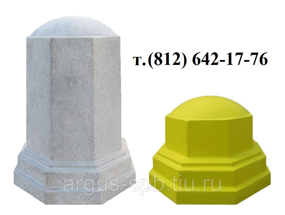 Дорожный бетон купить в спб вазы из цементного раствора и тряпок